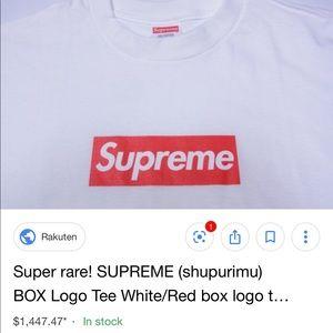 Unauthorized White Supreme Box Logo T-Shirt